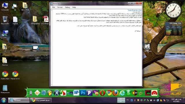 آموزش کاهش حجم فایل های تصویری 100 % عملی