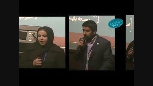 کلیپ یار دبستانی من. همایش تشکیلاتی حزب ندای ایرانیان