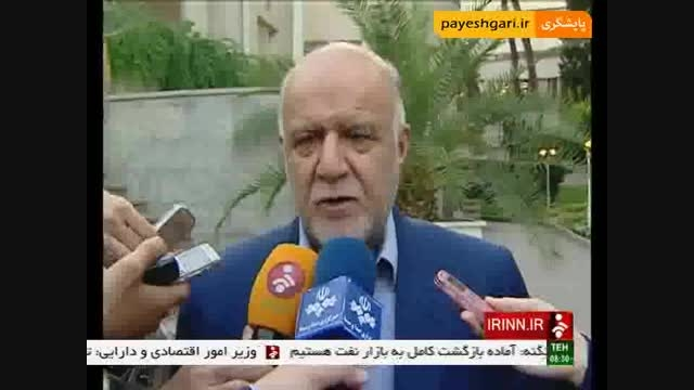 زنگنه:برای بازگشت کامل ایران به بازار نفت آماه می شویم