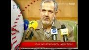BBC، کاپیتان قالیباف و واکنش اسرائیل به توئیت های ایرانی