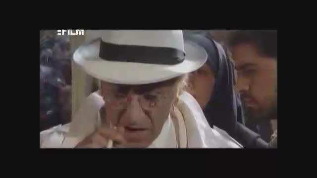 نعیمه نظام دوست در سریال پلیس جوان قسمت اول