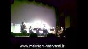 اجرای قطعه زیبای بندباز-ویولن میثم مروستی