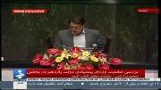 سخنان عباسعلی منصوری در موافقت از کلیات کابینه دکتر روحانی