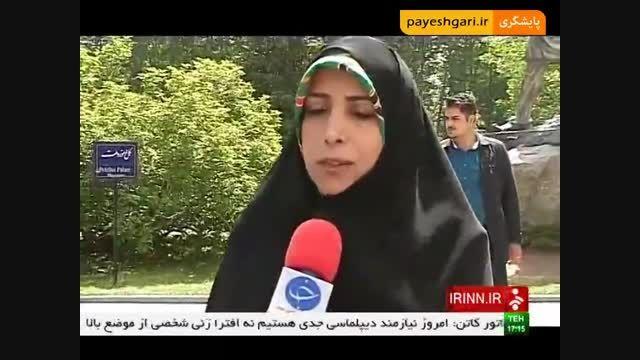 افزایش صادرات فرش ایرانی