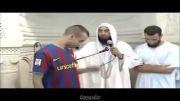 مسلمان شدن فوتبالیست مشهور