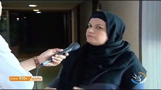 رمزگشایی از اسامی هپاتیتی های فوتبال ایران