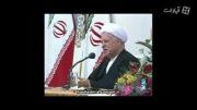 سخنرانی آیت الله هاشمی رفسنجانی در دانشگاه امام صادق