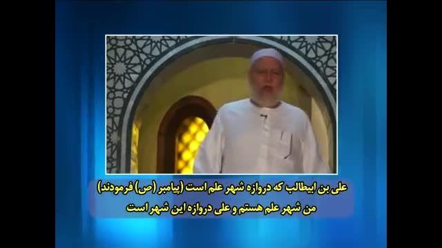 پیشگویی امام علی (ع) درمورد داعش!