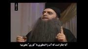 چگونه آب خوردن در دولت داعش حرام نیست؟!