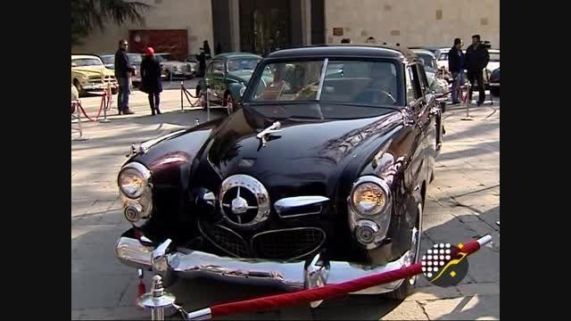 خودروهای تاریخی شناسنامه دار شدند