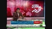 اعتراض ایران خودرو به مصوبه شورای رقابت درباره قیمت خود