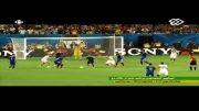 لحظه سوت پایان بازی فینال جام جهانی ۲۰۱۴ برزیل