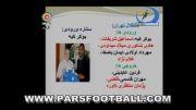 نقل انتقالات نیم فصل لیگ برتر ایران