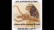 قدیمیترین موسیقی دنیا-2