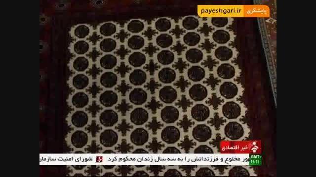 صادرات فرش دستبافت ایران به 80 کشور دنیا