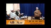 دیدار اعضای ناصرکبیر اطروش باآیت الله جوادی آملی قسمت اول
