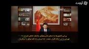 رئیس جمهور چین یلدا را به ایرانیان تبریک گفت