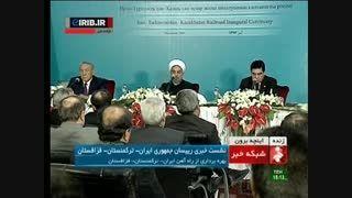 نشست خبری رؤسای جمهور ایران، ترکمنستان و قزاقستان