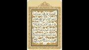 صلوات خاصه امام رضا علیه سلام،  تبریک ولادت