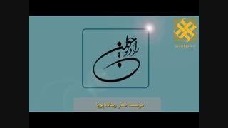 نانوایی های آزادپز تهران امروز مشخص می شوند