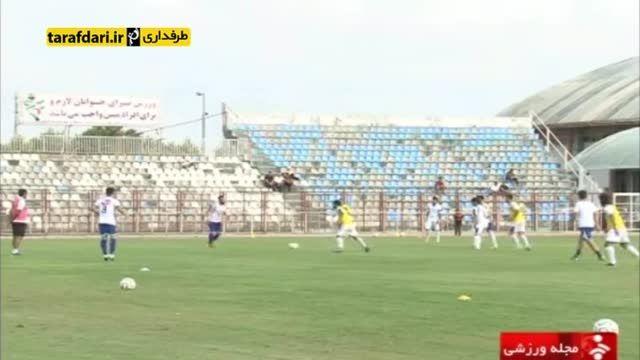 مشخص شدن وضعیت مالکیت باشگاه ملوان بندر انزلی