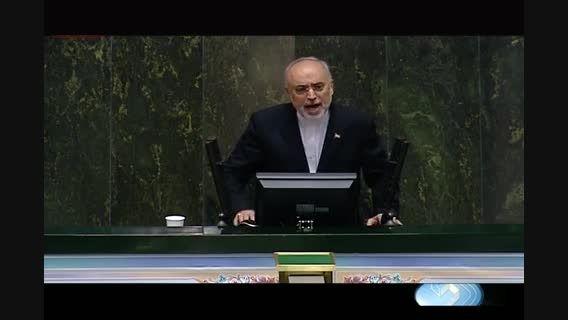 تهدید به قتل و مرگ دکتر صالحی در صحن مجلس