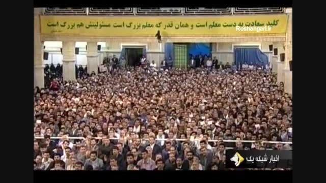 جواب صریح ایت الله خامنه ای به تهدیدات نظامی امریکا
