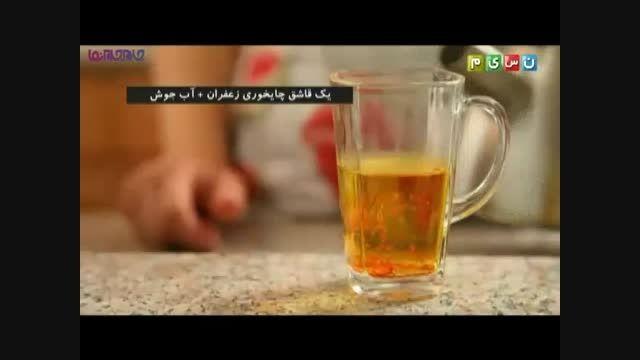 هویج پلو_آموزش آشپزی_مواد لازم+فیلم ویدیو کلیپ طرز تهیه