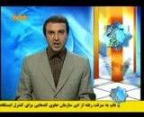 دانشمند مخترع ایرانی ساخت ایستگاه رادیویی