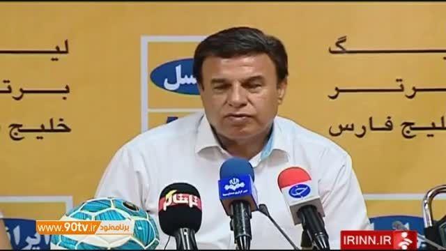 حواشی عجیب جام حذفی که فقط در فوتبال ایران می افتد