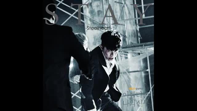 OST سریال عروس زیبای من