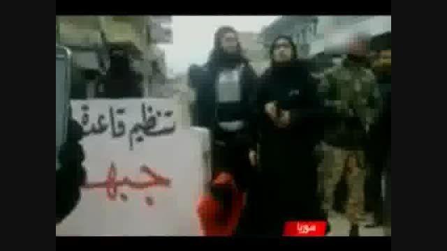+20 داعش این بار دو زن را در ملا عام اعدام کرد:(