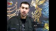 مصاحبه شهاب حسینی در جشنواره
