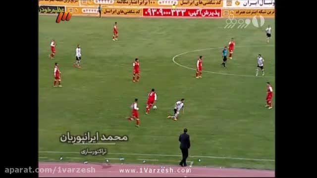ترین های هفته یازدهم لیگ برتر فوتبال ایران