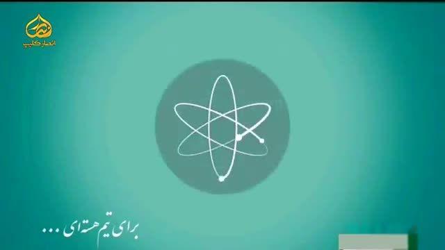 پیام ملت ایران به تیم مذاکره کننده هسته ای