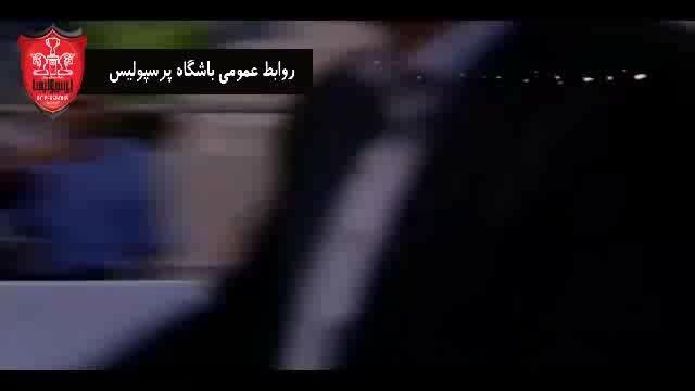 ویدیوی باحال گل خوردن استقلال