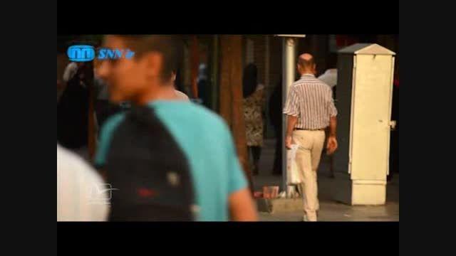 """تیزر مستند""""فاکتور صوری""""در مورد بانکداری ربوی ایران"""