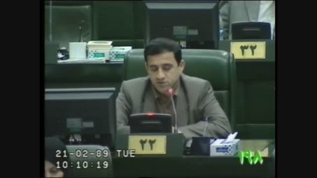 پیشنهاد حذف عبارت «با استفاده از یارانه ها» | 21-02-89