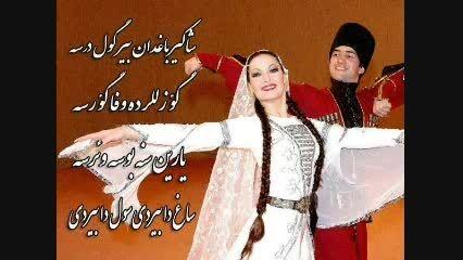ترکی آذری مجلسی:گلین(عروس)