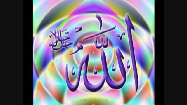 چرا نماز عید فطر در زمان غیبت امام زمان واجب نیست؟