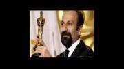 اصغر فرهادی- جایزه اسکار