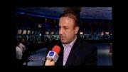 مرکز کنترل ترافیک هوایی ایران
