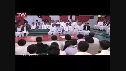 خندوانه سیستان و بلوچستان
