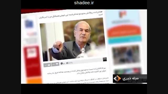 ✿ بالاتر از خبر -  مشت مدیر باشگاه استقلال صحنه اهسته