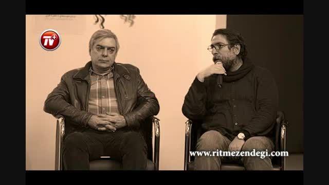 گزارش رونمایی از فیلم شکاف با بازی هانیه توسلی