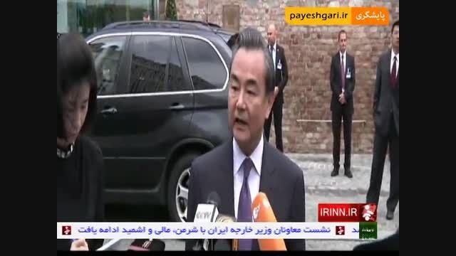 نشست وزیران خارجه ایران و آمریکا و مسئول سیاست خارجی ات