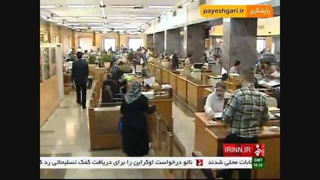 رصد نرخ های سود سپرده و تسهیلات بانک ها