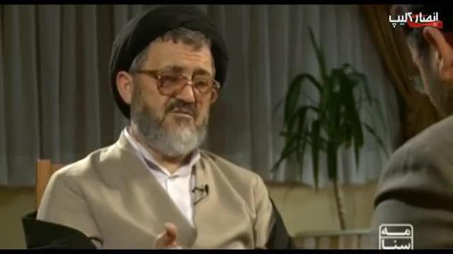 حجت الاسلام والمسلیمن اکرمی:حصر قانونی و شرعی است