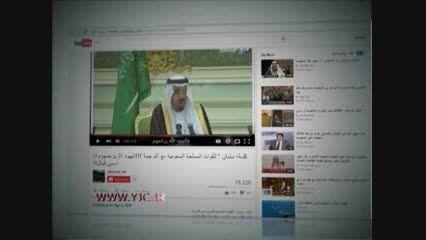 گاف های روسای عربستان سوژه صفحات مجازی شد
