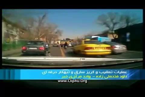تعقیب و گریز پلیس با خلافکاران در ایران--گزارش زنده